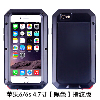 iPhone6s手机壳三防苹果6splus保护套金属防摔全包6p硅胶迷彩5.5潮男7磨砂6s三防手机