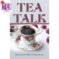 【中商海外直�】Tea Talk