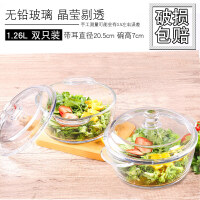日式大号透明家用耐热玻璃汤碗泡面碗带盖水果沙拉碗单个学生套装