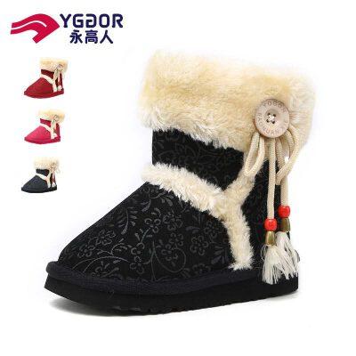 【领劵下单立减100】永高人童鞋冬季新品宝宝雪地靴子冬季加绒男女童短靴儿童鞋