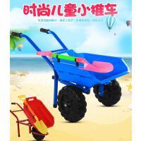 儿童沙滩小推车玩具推土小女孩大号加厚男孩2-3-5岁宝宝手推车