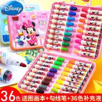 迪士尼印章水彩笔36色套装幼儿园小学生安全无毒水洗48美术专业绘画童大容量可加补充液收纳盒宝宝可擦涂鸦笔