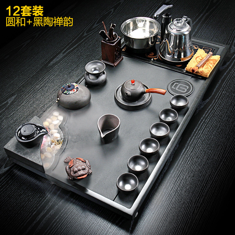 天然乌金石茶盘功夫茶具套装全自动家用四合一简约雾化流水石茶台  28件