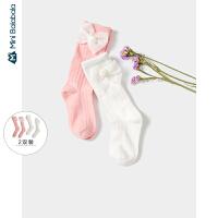 【618年中庆 2件3折价:24】迷你巴拉巴拉儿童袜子小女孩秋装新款2双装花边女童舒适袜子