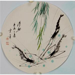 《清趣》李云峰 山东美协会员 书协会员R3440