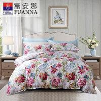 【新春上新】富安娜家纺 床上用品纯棉四件套60S贡缎高档全棉床品套件