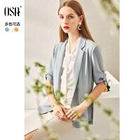 欧莎气质OL职业西装外套女2021年新款宽松时尚薄款西服