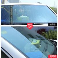 车用雨刮水汽车玻璃液夏季清洁剂四季通用浓缩雨刮精雨刷精