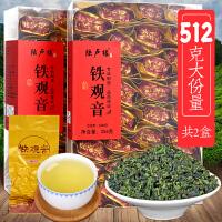 秋茶铁观音茶叶兰花香浓香型散装高山乌龙茶新茶消正J8235