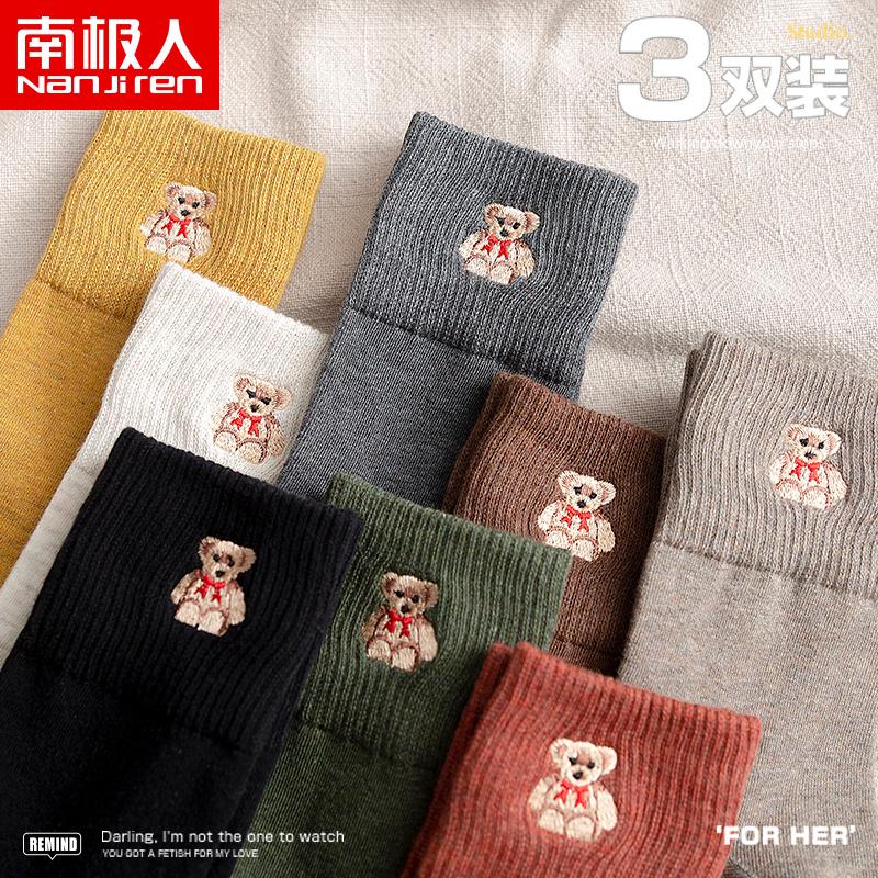 袜子女中筒薄款韩国日系夏天长筒棉袜秋冬季网红街头可爱ins潮
