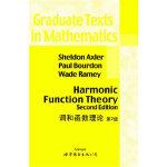 【二手旧书8成新】调和函数理论 第2版(英文版) Sheldon Axler,PaulBourdon,Wade Ram
