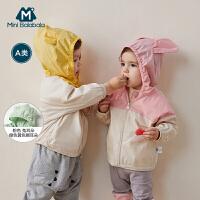 【2件4折】迷你巴拉巴拉儿童男女连帽外套2020春新款婴宝宝童装洋气休闲拉链