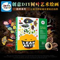 美乐儿童创意树叶画画套装绘画礼盒丙烯颜料创意绘画精选生日礼物