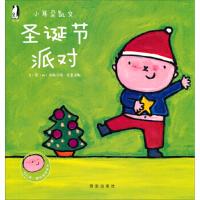 暖绘本 小耳朵凯文第二辑 圣诞节派对 [比] 丽斯贝特・史蕾洁斯 西安出版社