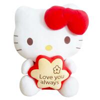 【教师节礼物】hellokitty 毛绒玩具 哈喽hello kitty公仔kt猫生日凯蒂猫超大毛绒