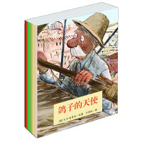 温情系列(全八册)
