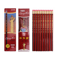 中华牌HB木质铅笔橡皮头6151 12支装 学生用品 上海产