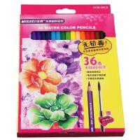 MARCO马可水溶性彩色铅笔套装12色24色36色4120专业绘画水溶彩铅秘密花园填色用笔