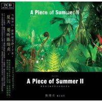 【现货正版】2011陈绮贞夏季练习曲演唱会(2CD)