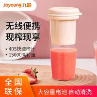 九�(Joyoung)榨汁�C家用多功能果汁杯小型便捷式全自�庸�汁�C迷你料理�C充��S行 L3-LJ170