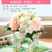 家居假花装饰摆件玫瑰客厅餐桌玻璃花艺摆设软装饰品