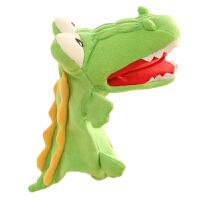 手偶玩具手套嘴巴能动布娃娃幼儿园儿童礼物可爱