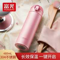 富光保温杯男女儿童学生大容量便携简约不锈钢杯子定制保温水杯子