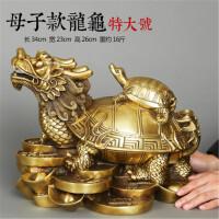 办公室摆件龙龟摆件纯铜家里酒柜装饰品摆件风水办公室摆件