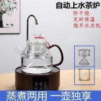 电陶炉茶炉迷你小型抽水煮茶器家用静音自动上水电陶炉非电磁炉