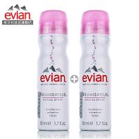 evian/依云 矿泉水喷雾便携50ml两瓶