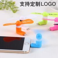 创意移动电源USB笔记本电脑充电宝手机便携式风扇1