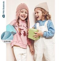 迷你巴拉巴拉儿童卫衣女童帽衫2019年冬新品童装男童宝宝长袖上衣