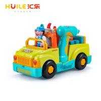 汇乐789电动拆装儿童玩具车拧螺丝钉工具工程车男孩益智拼装玩具