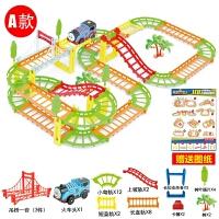 小火车头拼装轨道赛车玩具男孩 轨道车儿童电动赛车diy造型 电池款:2节7号普通电池