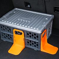 汽车后备箱固定架车载车用收纳带储物整理袋网兜置物小箱
