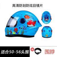 儿童电动车头盔4至6岁 电动电瓶摩托车儿童头盔灰女男孩6-12岁冬天5大童9小学生7安全帽8 均码