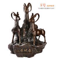 工艺品家居纯铜羊摆件生日开业礼品生肖报恩