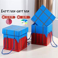 新年礼盒包装零食空投箱礼物礼品盒生日吃鸡抖音正方形盒子空大号1