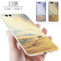 小米6手机壳米六保护套max3个性创意外壳软硅胶磨砂防摔潮男6x