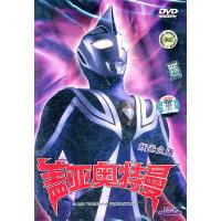 盖亚奥特曼:妖光之海(DVD)