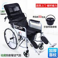 轮椅折叠轻便带坐便多功能老人轮椅全躺老年人残疾人便携式手推车