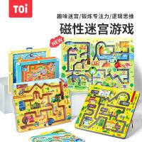 TOI掌上滚珠/走珠 儿童拼图早教益智玩具 木质磁性迷宫适用年龄: 2-3-4-5-6岁