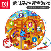 TOI掌上�L珠/走珠 �和�拼�D早教益智玩具 木�|磁性迷�m�m用年�g: 2-3-4-5-6�q