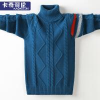 男童高领毛衣加绒加厚儿童针织衫套头2018新款男孩线衣9-12-15岁