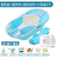 婴儿洗澡盆宝宝浴盆可坐可躺新生儿童大号加厚小孩泡澡沐浴盆