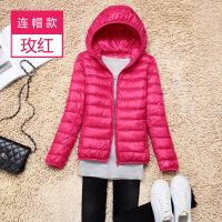 冬季超轻薄羽绒服女短款立领连帽修身韩版 玫红 女连帽 4X