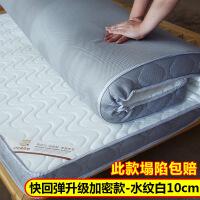 3D床�|立�w加厚1.8m床1.5米榻榻米1.2�|子地�海�d�|床褥子