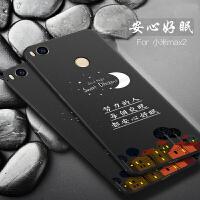 小米max2手机壳男女款个性创意软硅胶全包防摔卡通保护套