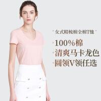 【网易严选 限时抢】女式精梳棉全棉T恤