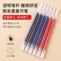 【领券立减】巨能写中性笔学生用大容量简约黑色水笔0.5mm全针管考试专用碳素笔黑笔红笔蓝笔一次性水性笔签字笔文具用品
